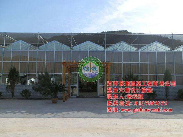 山西临汾生态园酒店温室工程案例3.JPG