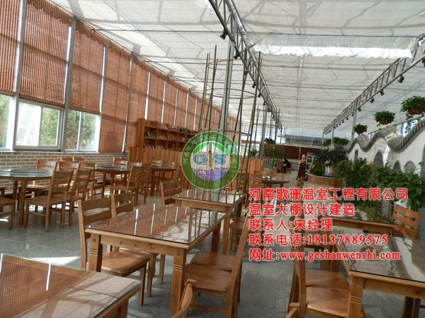 山西临汾生态园酒店温室工程案例6.JPG