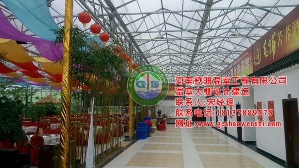 湖北武汉木兰花园生态园餐厅温室投入运营6.jpg