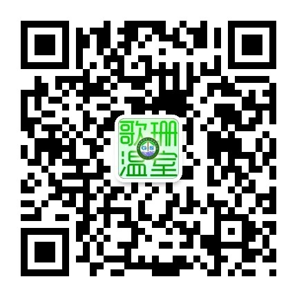 qrcode_for_gh_e65cbc47873a_430.jpg